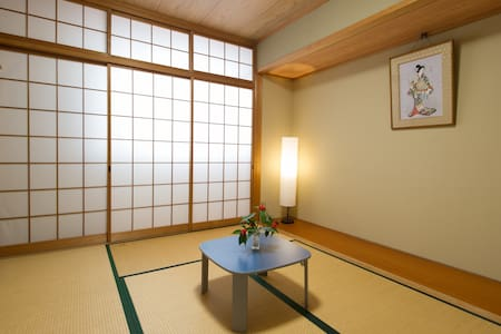 Tatami RM 4 for 2-4 people 24H KIX - Dom
