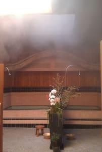 The Miyazaki Bathhouse (Osento) - Altro