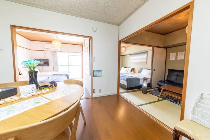30sec Peacepark up2 9 spacious 3bed room+Wi-fi#23