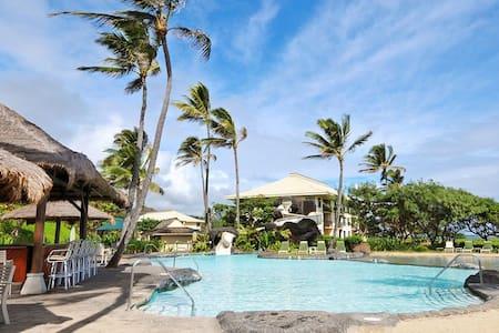 November $109 luxury resort all fees included - Lihue - Lakás