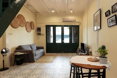 Entire apartment in old town - Bangkok - Haus
