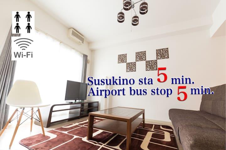 5min walk to Susukino sta&Odori park! Accessible ! - Chuo Ward, Sapporo - Apartment