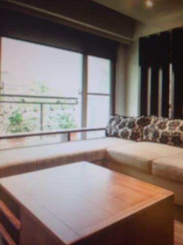 tuanjie gongyu - 东京 - Lägenhet