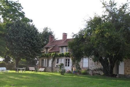 Maison familiale des Seignes - Vallon-en-Sully
