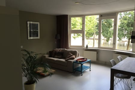 Nice & Quiet Apartment Amsterdam Centre - Apartemen