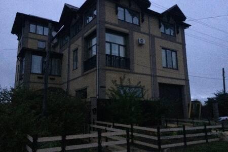 Дом для вечеринок и хорошего отдыха - Калязин - House