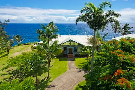 PALI LANI - TRUE OCEANFRONT LUXURY - Hakalau