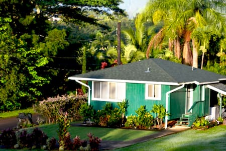 Excellent reviews! Lux Private- Super central - Kapaa - Bed & Breakfast