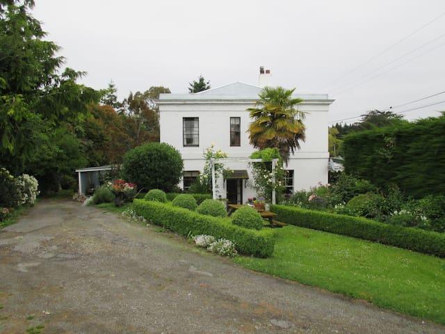 1864 Oamaru Stone Hotel