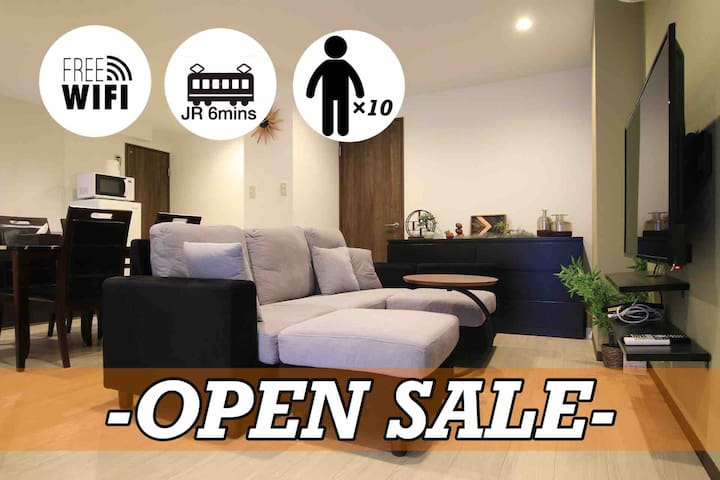 Near Kyoto・Kobe★2 Bedroom★6mins Walk to JR Sta
