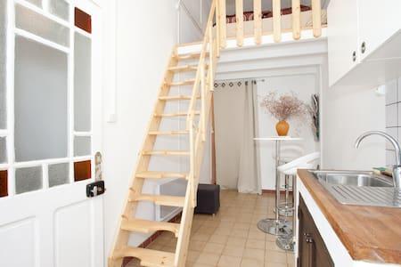 ARLES nice studio fully renovated - Arles