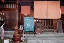 Cafe signboard and entryway