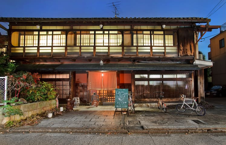Historic and Elegant Suite in Kyoto - Kyoto - Flat
