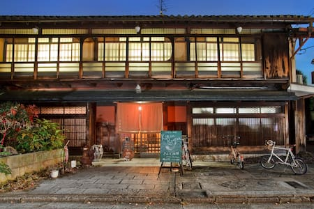 Historic and Elegant Suite in Kyoto - Киото
