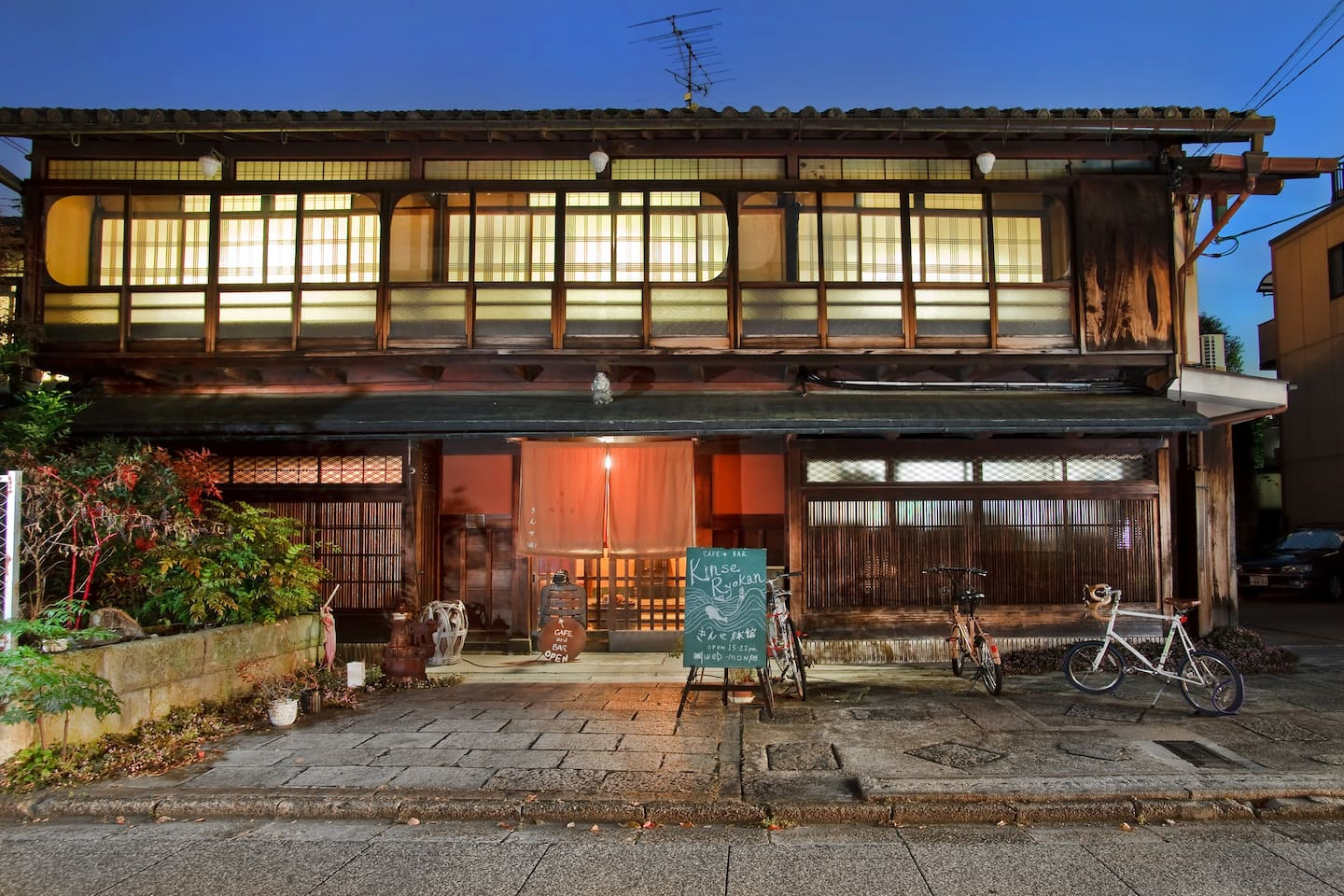 Kinse, your home in Kyoto!