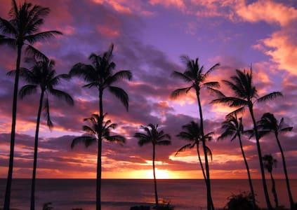 Pono Kai Resort, Kapaa Kauai - Kapaa