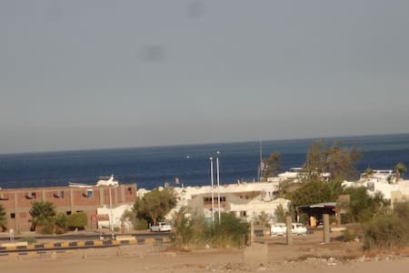 The Red Sea House - Safaga