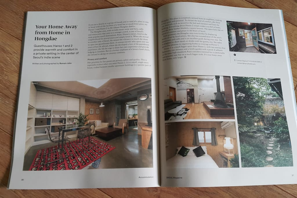 Hanso was introduced in SEOUL Magazine This place is Hanso's 3rd project_Seoul Station 首尔站