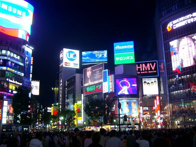 BEST LOCATION, HEART OF SHIBUYA! - Shibuya - Apartment