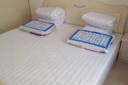 舒暖阳光,乳胶床垫两室两厅套房 - Haus