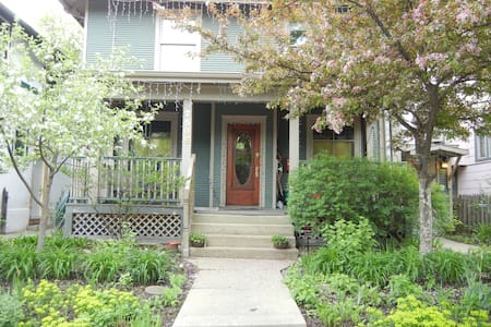Great Home (Downtown Uptown) Green - Minneapolis - Bed & Breakfast