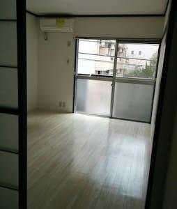 Lovely room near Nagoya - Apartment