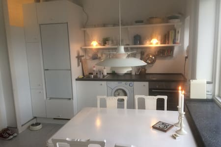 Cosy studio apartment close to everything - Kopenhagen - Appartement