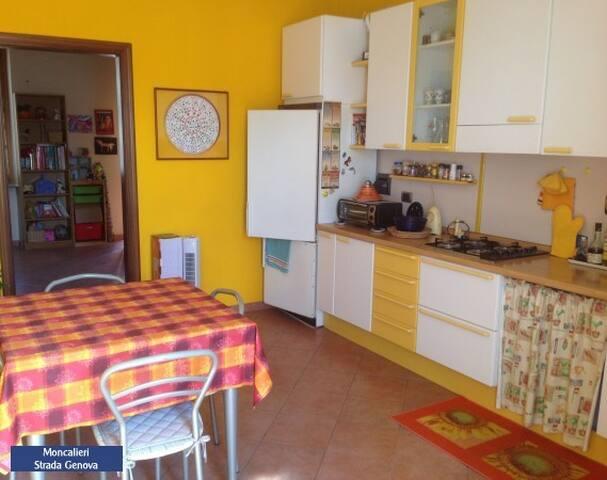 Stanza doppia a pochi km da Torino - Moncalieri - Appartement