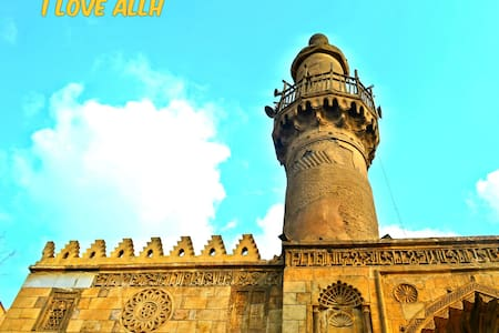 history place good view - As Sawabi