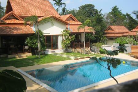 Baan Saowanee Orchard View Pool Villa (3 Bedroom) - Ko Samui