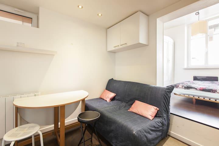 Joli appartement au calme - Eckwersheim - 公寓