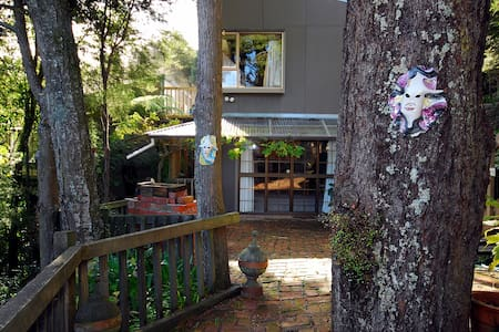Bushwalk Bed & Breakfast - Wakefield