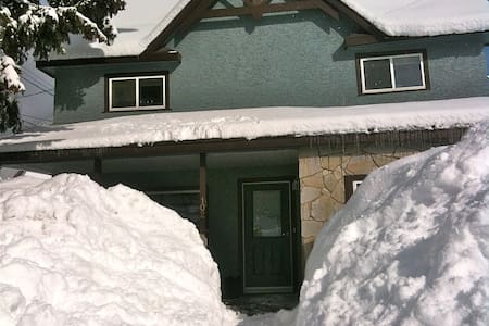 Sleeps 8 best location! - Revelstoke