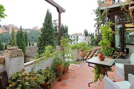 Suite Alhambra with terrace views - Granada - Loft
