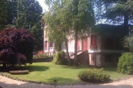Maison proche Disneyland - Condé-Sainte-Libiaire - Haus