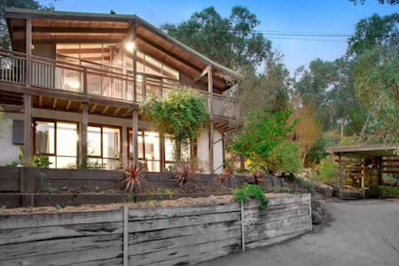 Hideout in the Aussie bush - North Warrandyte - Casa
