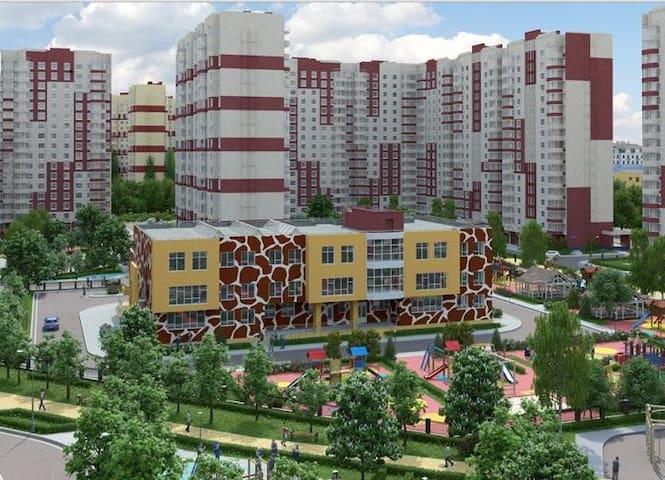 Двухкомнатная квартира в новом доме - Moskva - Lägenhet