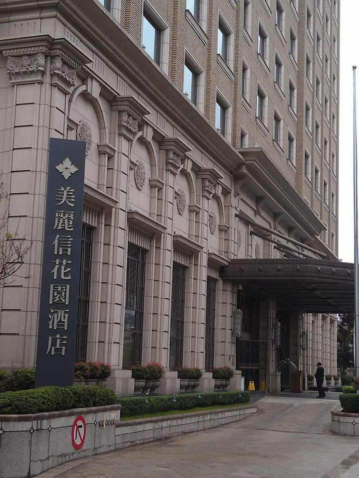 台北ZhongXiao FuXing  Room for Female
