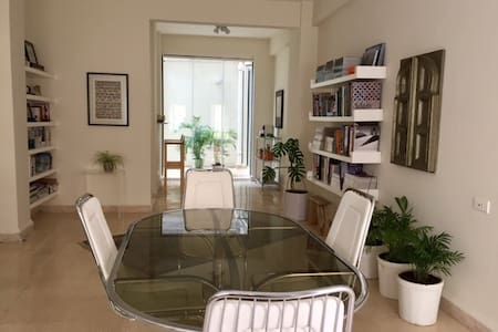 Charming Apartment In Central Beirut - Beiroet - Appartement