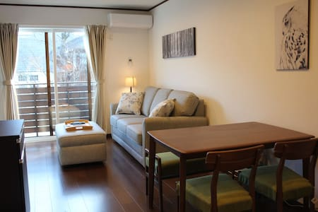 New and Comfortable 1 Bedroom Apartment (D6)