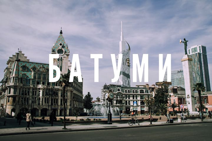 Batumi travel guide with kids
