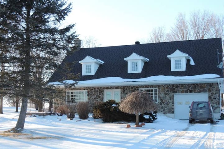 Shefford - Bromont : Room with outstanding view - Bromont - Bed & Breakfast