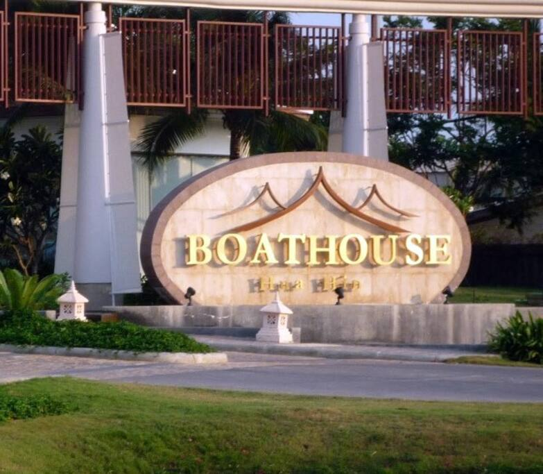 The main entry to the Boathouse, which has good security.