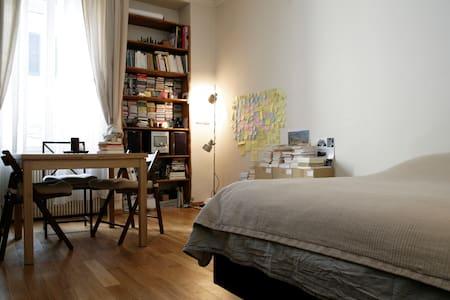 Lovely Apartment/Bois de Vincennes (with a piano) - Saint-Mandé - Apartment