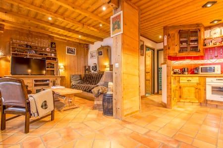Très bel appartement 2 pièces au coeur de Megève - เมอเชฟ - อพาร์ทเมนท์