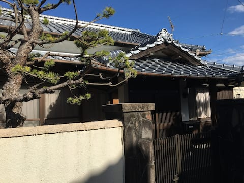 Guesthouse Island Habitación de estilo japonés para 2 personas (un día tranquilo en una casa japonesa pura)