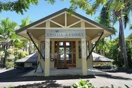 Private Room, for 1 or 2 guests - Port Douglas - Byt