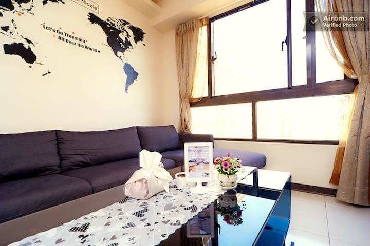 DNApartment 30mins 2 Airport Taiwan
