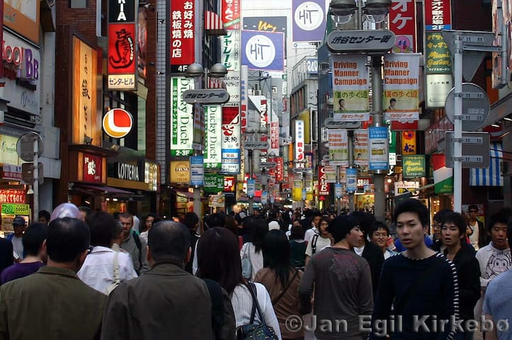 BEST LOCATION, SHIBUYA TIME SQUARE! - Shibuya - Byt