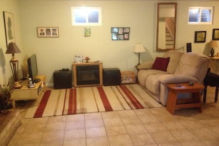 Apartment/family room with private entrance, bath. - Christiansburg - Ev